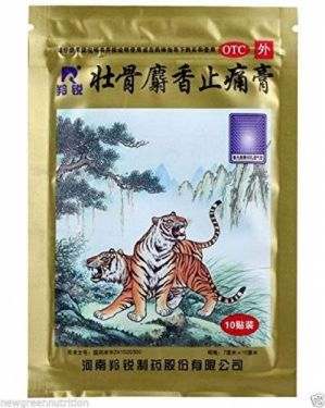 Zhuang-Herbal-Plaster-patches-Arthritis.jpg
